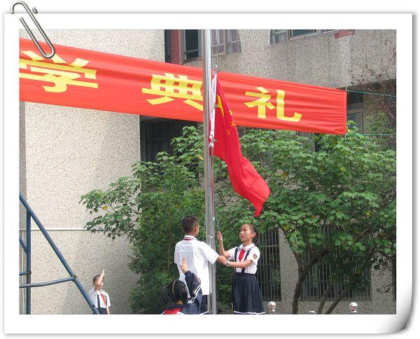 宝岛台湾黑板报一年级