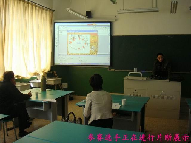 吴兴区教育局电教馆组织开展小学教师现代教育技术