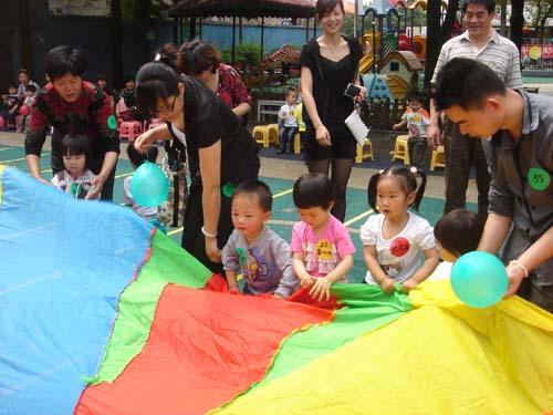 幼儿园,我的新家 ——记托小班新生亲子活动