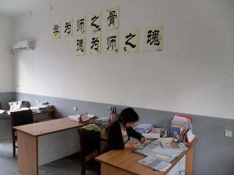 校长办公室文化标语_湖州教育网