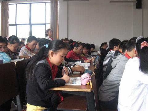 吴兴区初中英语高效课堂推广研讨活动