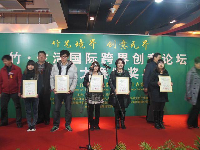 安吉县幼儿园两件作品荣获国际大赛殊荣