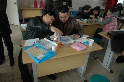 吴兴区小学科学教师参与式培训在爱山小学教育集团