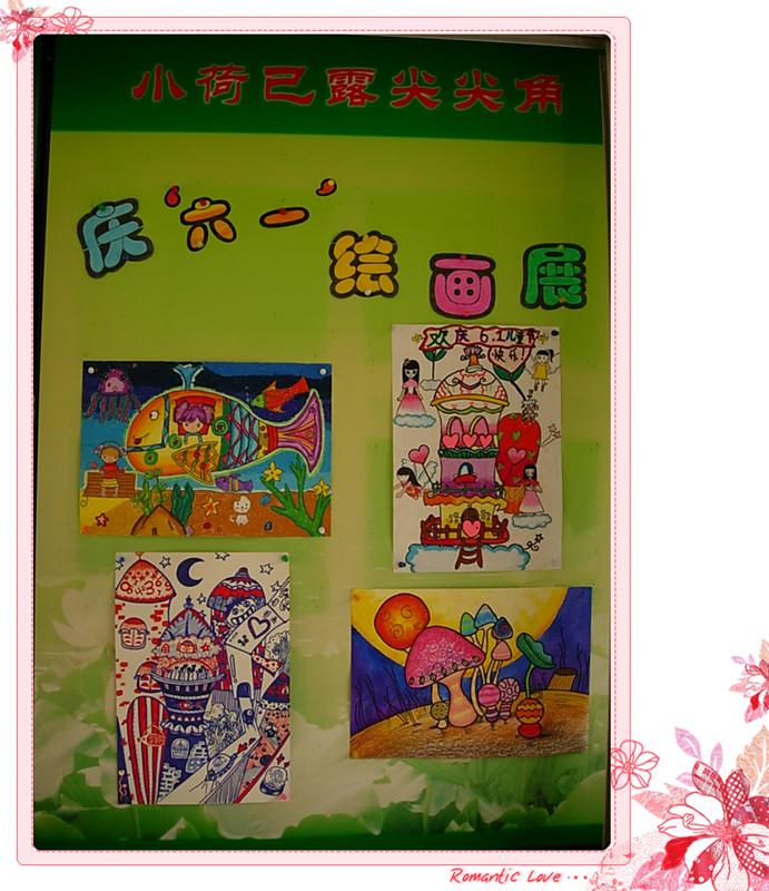 小学生五一海报手绘