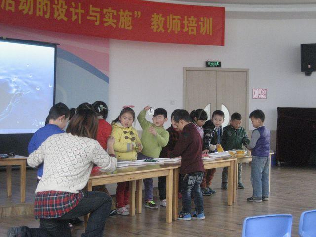 幼儿园课程与教师专业发展培训(二)