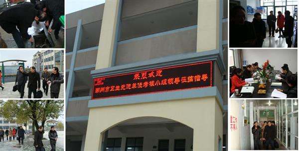 吕山中学平面图