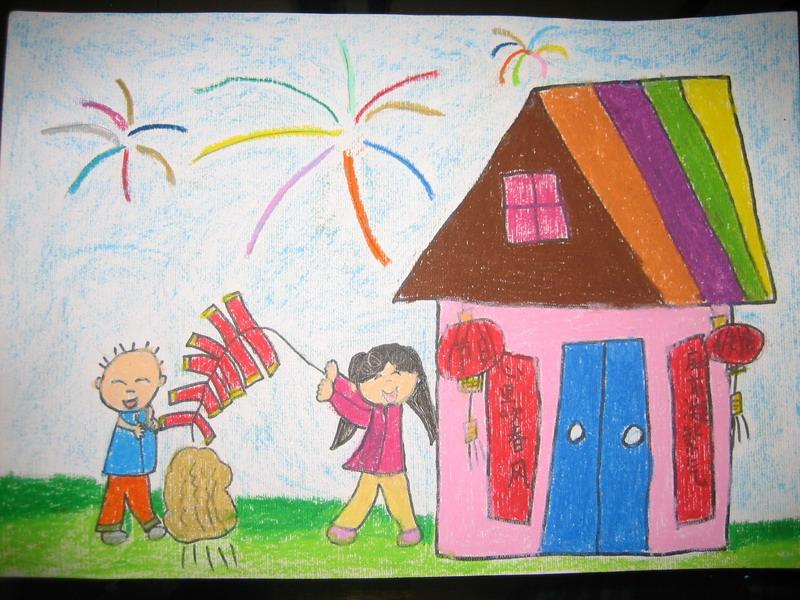 欢乐中国年创意画