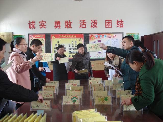 高禹小学开展特色小组牌创意设计评比