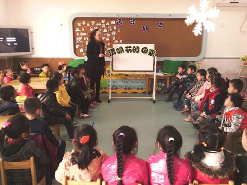 晓墅幼儿园开展清明节主题教育活动