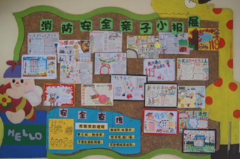 幼儿园亲子阅读小报大全 幼儿园亲子活动方案 阅读小报花边图案