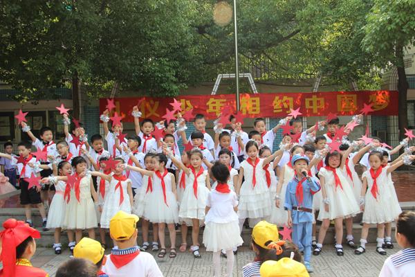 """六一""""畅想中国梦"""