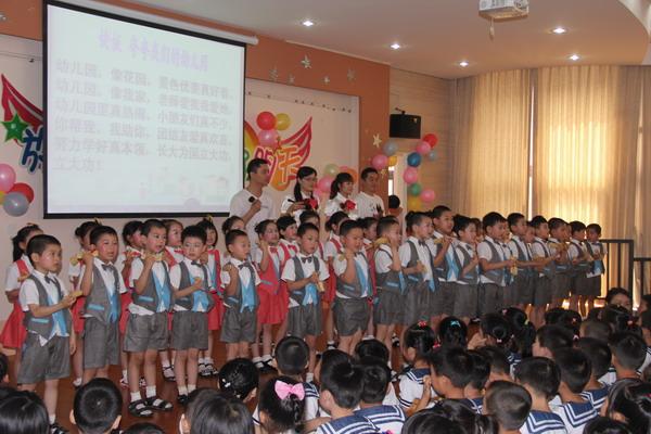 长兴县机关幼儿园广场园区举行大班毕业典礼