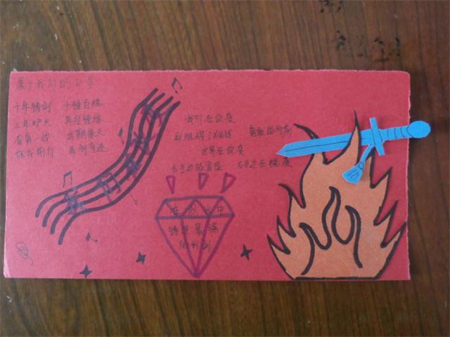 高中小组组徽内容高中小组组徽版面设计