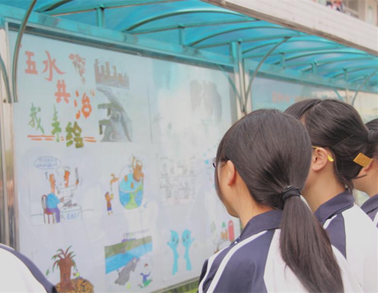 美术班橱窗设计