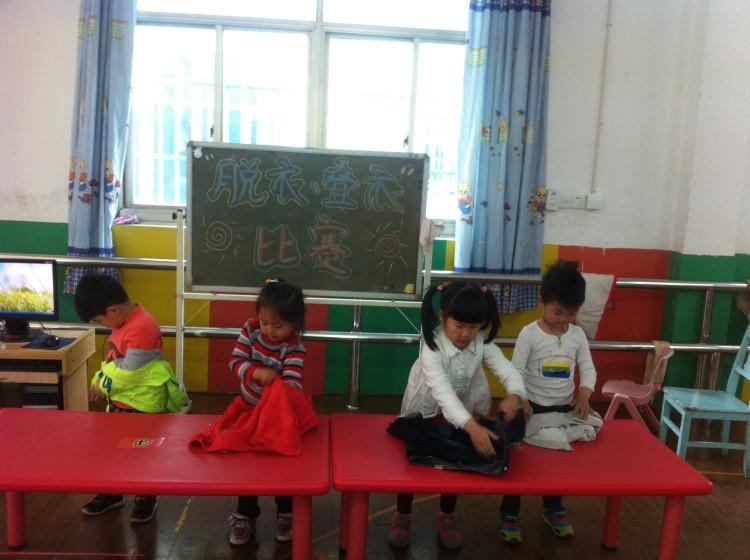 幼儿园拉链手工制作大全教