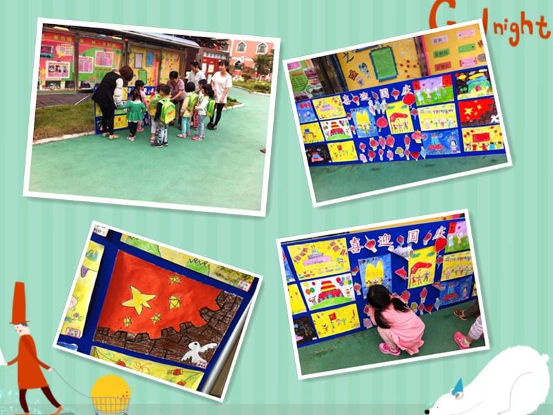幼儿园我爱祖国绘画作品展示