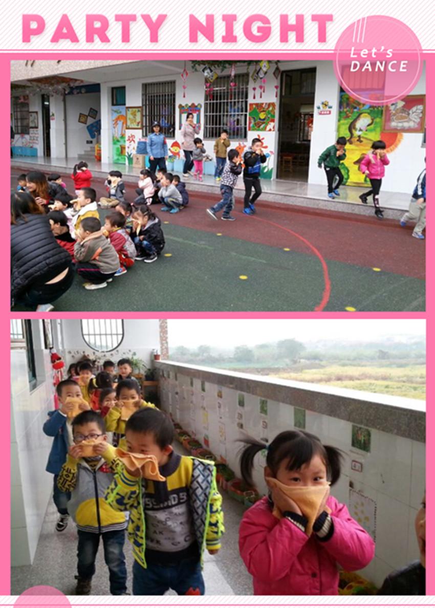 下昂幼儿园开展消防安全疏散演练活动