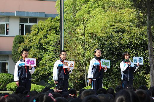 核心价值记心头,同心共筑中国梦——记清溪小学班级特色展示活动