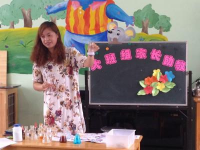 奇妙的科学小实验——记雷甸第一幼儿园家长助教活动