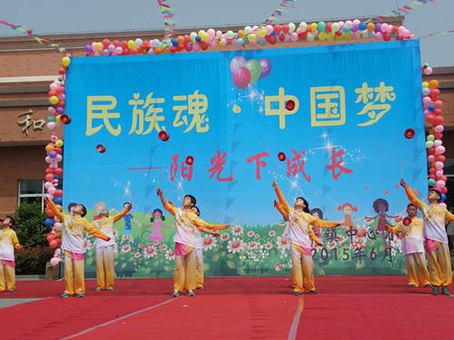 中国梦——阳光下成长
