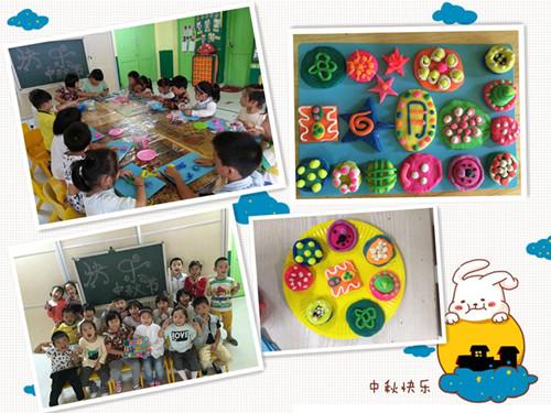 中大班的孩子则通过用橡皮泥制作漂亮的月饼来感受节日气氛.