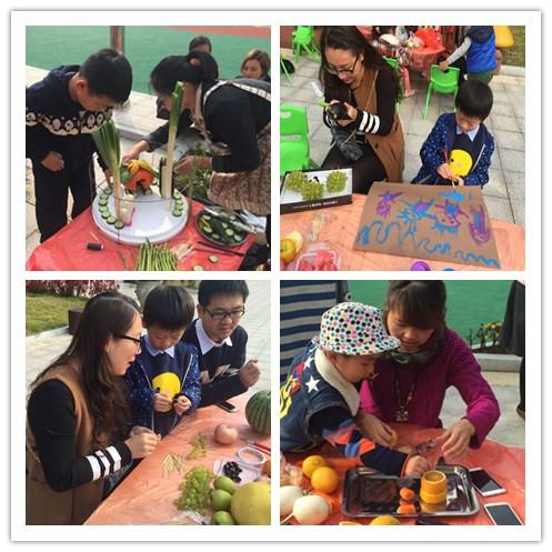 蔬果造型 创意无限——记孝丰幼儿园亲子手工制作活动