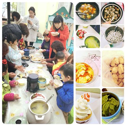 美食齐分享 开心自助餐——记新区幼儿园小班组亲子自助餐活动