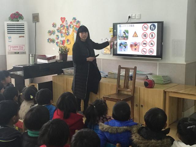 安全教育是幼儿园教育永恒的话题