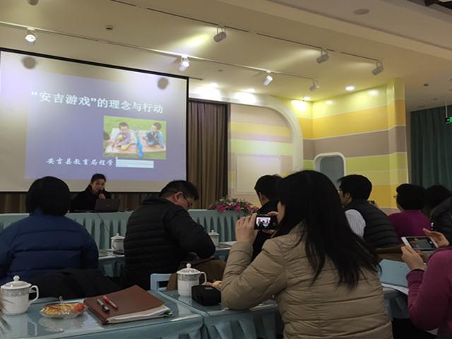 1月13日-15日,香港特别行政区政府教育局考察团一行11人来到安吉,由香港教育局高级学校发展主任洪志彬先生带队,就安吉以安吉游戏为核心的学前教育和幼小衔接工作进行深入细致的考察。安吉县教育局党委委员舒丽强和基教科副科长程学琴陪同考察。   香港考察团参观了嗳咪儿幼儿园、实验幼儿园、机关幼儿园,实地察看了安吉幼儿在游戏课程中的真切表现,深刻体会到孩子们作为游戏的主宰者,不受束缚地按自己意志探究未知世界,在游戏中学习的快乐。考察团专题听取了程学琴题为《安吉游戏理论与行动》的讲座。程科长在讲座中再现了