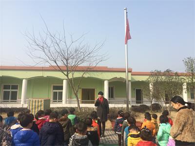 干山幼儿园国旗下讲话:春季外出安全教育