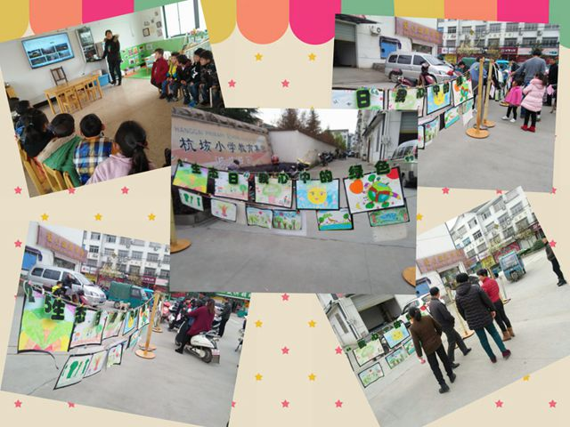 杭垓幼儿园开展3.25生态日亲子画展活动