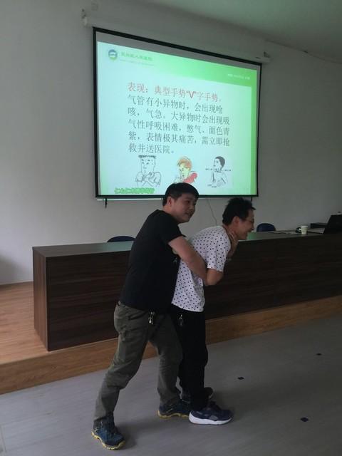 东盛幼儿园:开展儿童意外伤害处理专题讲座