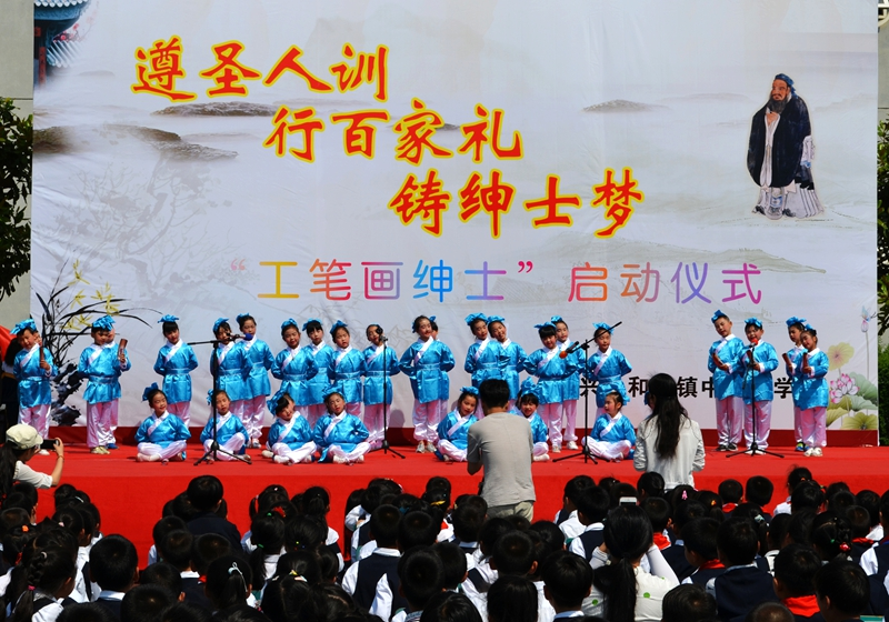 工笔画绅士 成就中国梦