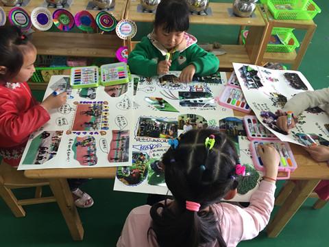 安城幼儿园开展亲子毕业手抄报制作活动
