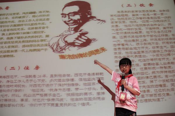 同时结合身边的人和事,阐述了小学生对于金钱,对于权力,对于为人价值