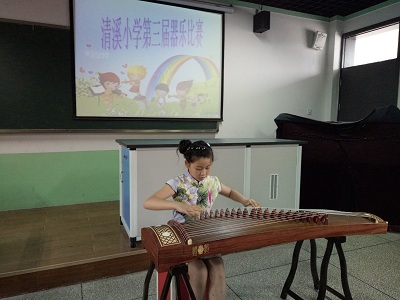 我的梦想 我的舞台——记清溪小学第三届器乐比赛