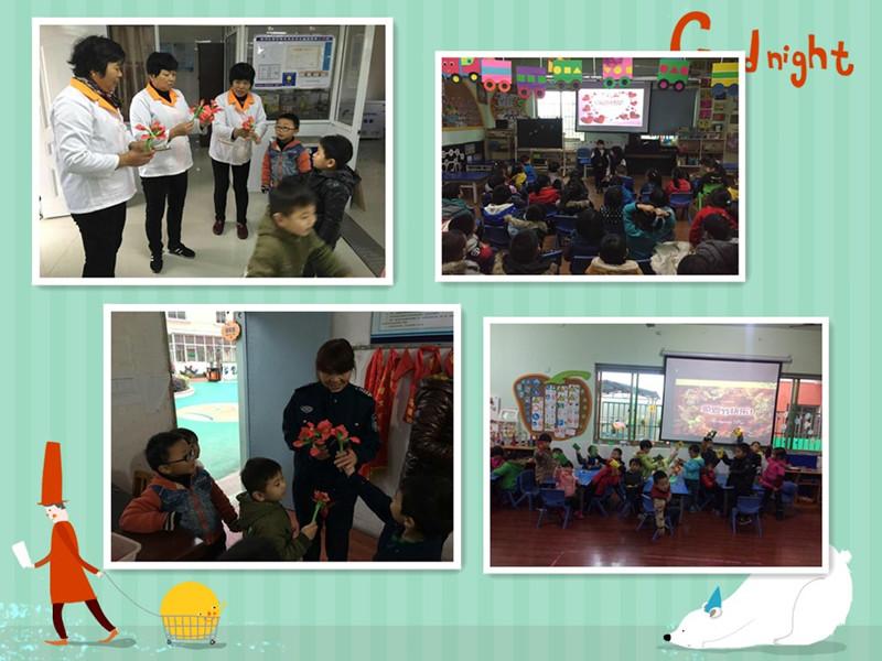马腰幼儿园中班组开展感恩节活动
