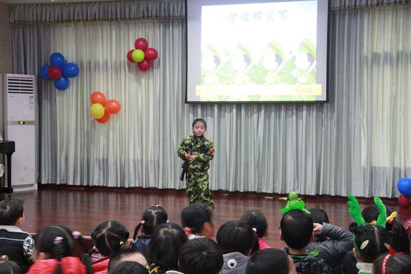 长兴县实验幼儿园:七彩梦想 童声飞扬