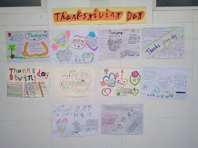 学生英语小报比赛