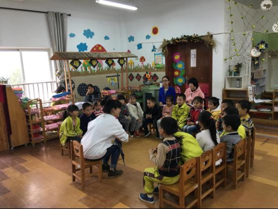 吴山中心幼儿园开展德育主题教研活动