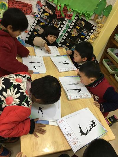 """德清县三桥幼儿园开展了创意美术""""吹画,点画""""活动"""