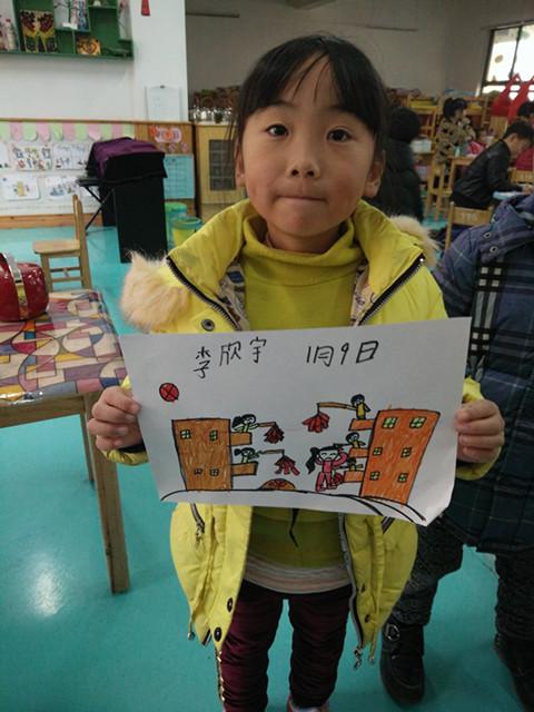 幼儿绘画快乐过新年
