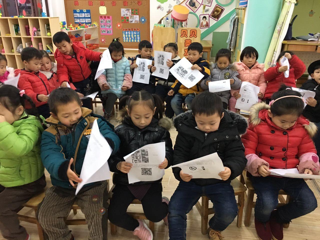 2017幼儿园寒假一封信鸡年