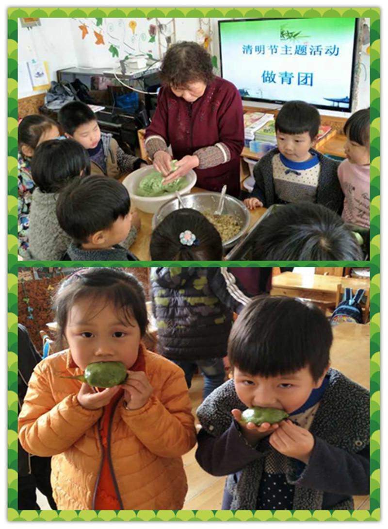 菱湖镇幼儿园开展清明节主题活动