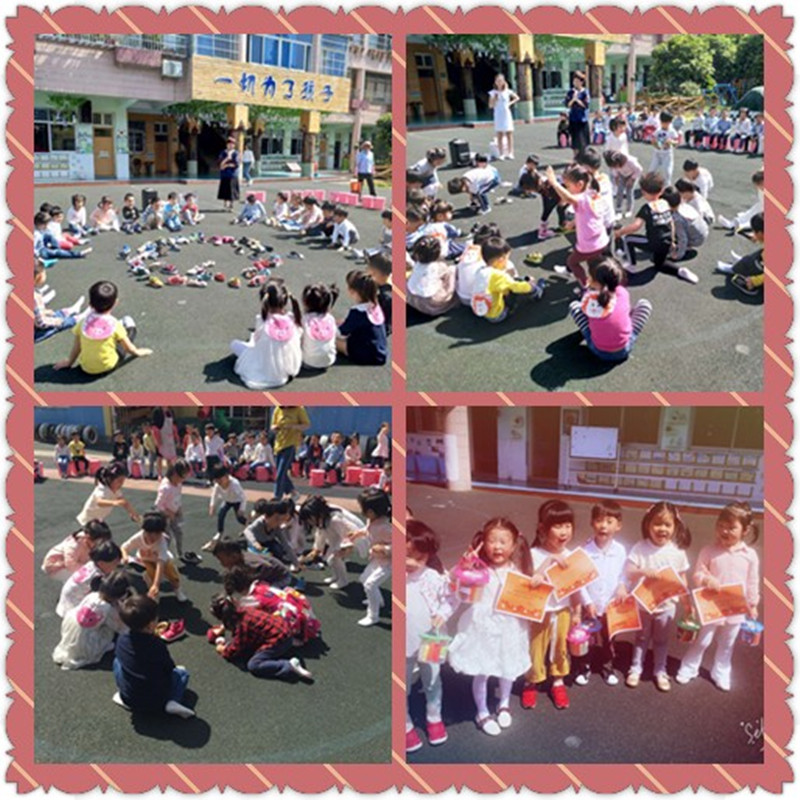 菱湖镇幼儿园小班幼儿开展穿鞋子比赛活动