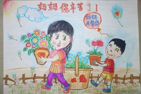 有的孩子自画手抄报送给妈妈,有的孩子朗诵诗歌送给妈妈,有的孩子为