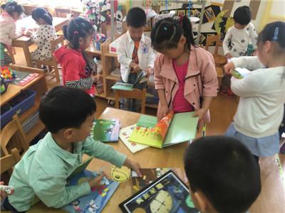 德清县机关幼儿园开展绘本图书漂流活动