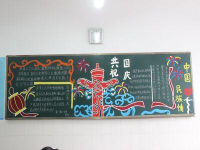 反对校园欺凌黑板报文字材料