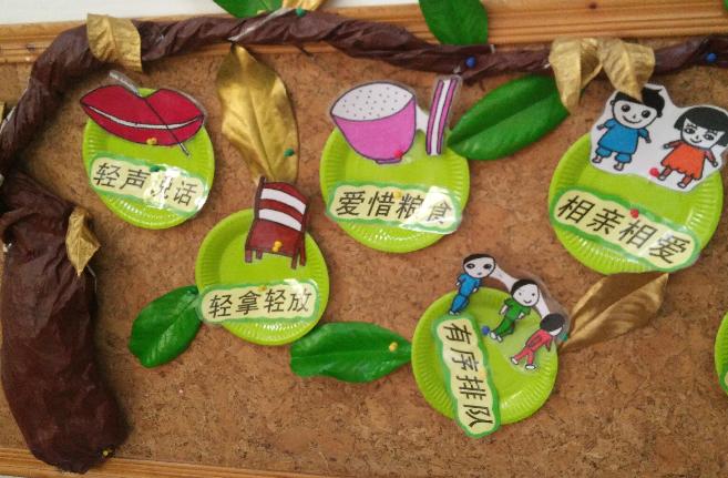 我们的约定----德清县第一实验幼儿园制定班级公约活动