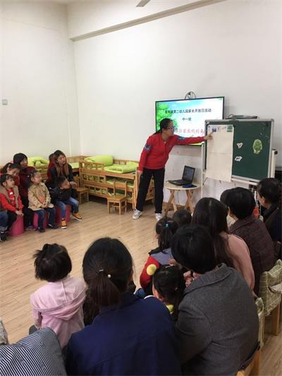 画报露真情 安全记心间 记雷甸镇第二幼儿园中班组亲子安全绘画活动 -
